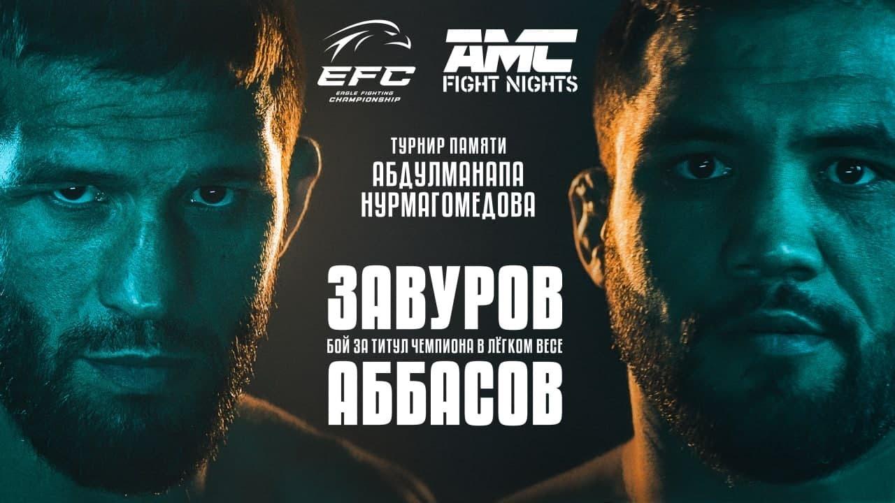 Шамиль Завуров vs. Нариман Аббасов! Промо-ролик боя за чемпионский титул AMC FIGHT NIGHTS!