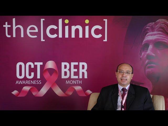 الأستاذ الدكتور شريف الزواوى يتحدث عن سرطان الثدى و أهمية الكشف المبكر
