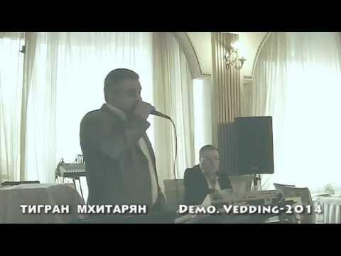 Тигран Мхитарян и Гарик Шамян