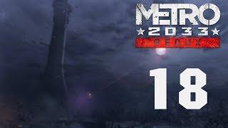 Metro 2033 Redux - Прохождение игры на русском - Чёрная станция [#18] | PC