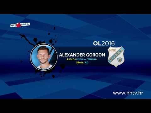 #NAJGOL2016 polusezone: ALEXANDER GORGON