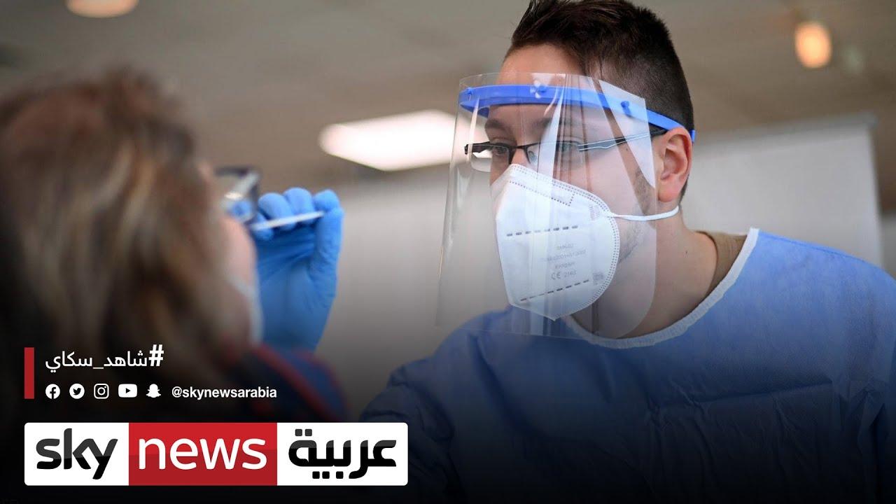 الصحة العالمية تحذر من انتشار السلالة المتحورة في الشرق المتوسط  - 17:56-2021 / 7 / 30