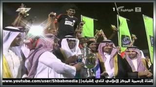أخبار الشباب : من كتاب التاريخ السعودي - الشباب يقلب الطاولة على الهلال ويتوج بطلاً لدوري 2011-2012 -  سبورت 360 عربية