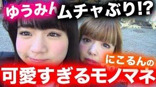 1/31(土)発売Popteen3月号で最終回を迎えた全5回連載『Popteen学園 恋す...