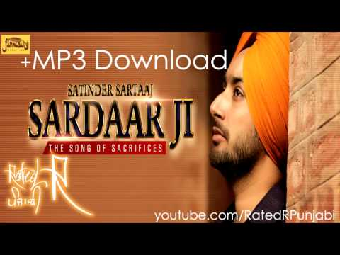 Sardaar Ji - Satinder Sartaj [+MP3 Download HD]