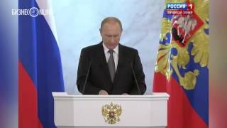Путин: Для малого бизнеса - надзорные каникулы