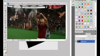 Como colocar imagem dentro de objetos. | Photoshop cs4;