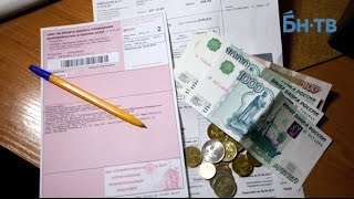 задолженность по квартплате: грозит ли жильцам выселение?