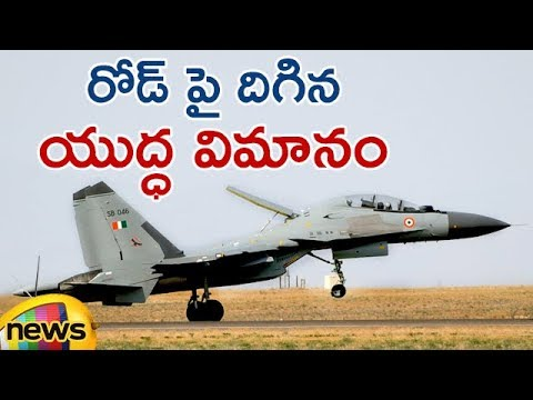 IAF Emergency Drill | Indian air force jets lands on Agra-Lucknow Expressway | Mango News Telugu