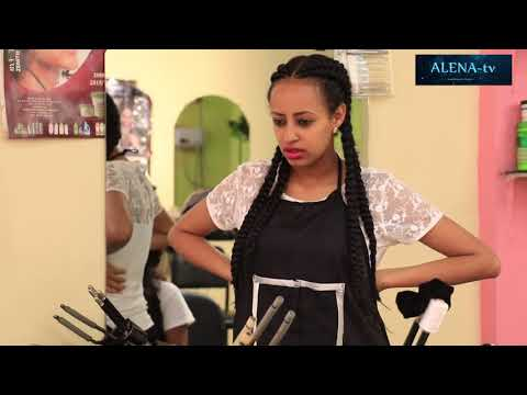 Alena TV  - New Eritrean Comedy 2017 - Aleksander Amanuel - Mekeret - New Eritrean Movie 2017