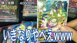 先月優良オリパ作ってくださった視聴者さんに1個600円のオリパ4万円分作ってもらった パート1 ドラゴンボールヒーローズオリパ開封 thumbnail