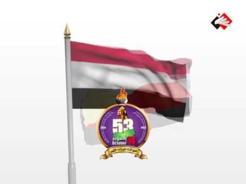 14 أكتوبر - برع يا استعمار October 14, Yemen Revolution Day