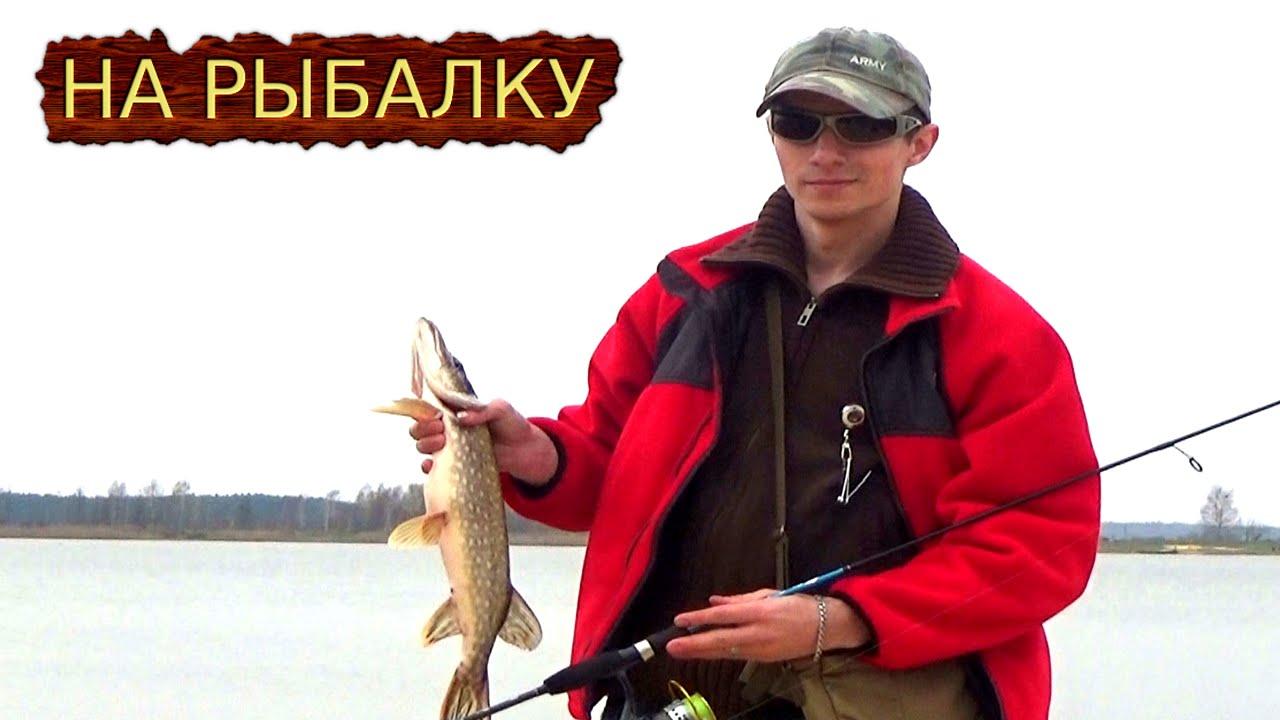 новости ютуб рыбалка