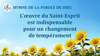 Musique chrétienne « L'œuvre du Saint-Esprit est indispensable pour un changement de tempérament »