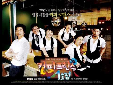 Lalala, It's Love - The Melody (Coffee Prince OST)