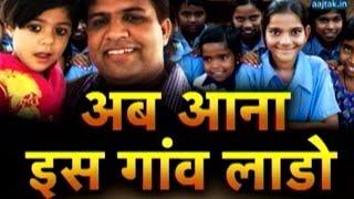 Narendra Modi's 'Selfie With Daughter' Talk Makes Haryana Village Proud