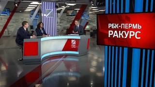 видео Наружная Реклама Пермь
