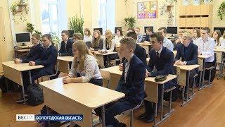 Начался приём документов от будущих педагогов на целевое обучение