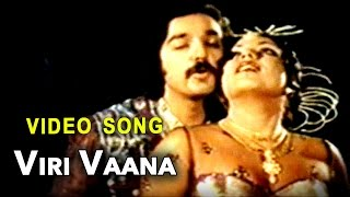 Kamal Hassan, Sri Priya || Viri Vaana Video Song || Allavuddin Adbutha Deepam