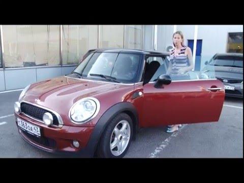 Подержанные автомобили - Mini Cooper, 2007