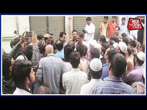 Halla Bol: Meat Sellers Declare Indefinite Strike In Uttar Pradesh