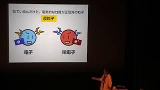 講師:秋本 祐希(ひっぐすたん) 2018年8月19日(日) 日本科学未来館・...