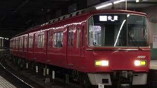 名鉄3500系更新車3501f改(普通佐屋行き) 金山駅発車‼️