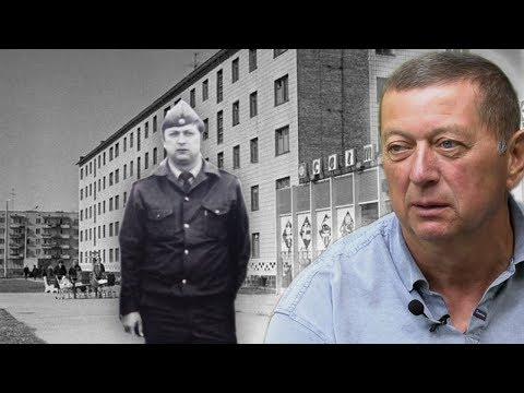 КОМЕНДАНТ ПРИПЯТИ /Рассказ очевидца аварии на Чернобыльской АЭС