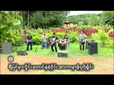 Arakan New Song 2014