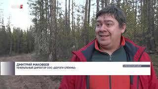 Новостной выпуск в 15:00 от 19.10.20 года. Информационная программа «Якутия 24»