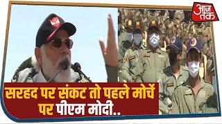 सरहद पर सैनिकों का सीना हुआ चौड़ा, एक बार फिर सुनिए PM Modi का संपूर्ण संबोधन