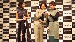 ソースネクスト「POCKETALK」発表会でのデモ - ケータイ Watch