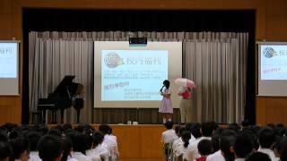 Publication Date: 2012-09-13 | Video Title: 2012-9-12 中華聖潔會靈風中學學生會-禮堂宣傳