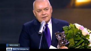 """ТЭФИ-2015: лучшая информационная программа - """"Вести недели"""""""