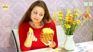 ананас. Как чистить ананас без ножа? Возможно это? Вирусный ананас. Правда или ложь? Моя Dolce vita