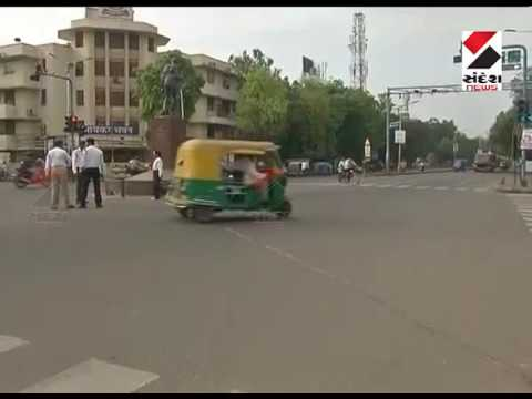Ahmedabad Shutdown In Protest Of Una Dalit Incident    Dalit Protests In Gujarat