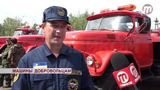 видео Спасательная служба и противопожарные средства (A62)