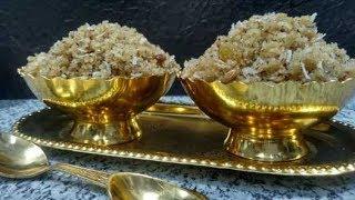 Healthy and Delicious Maleeda Recipe | Malida Recipe | Muharram Special