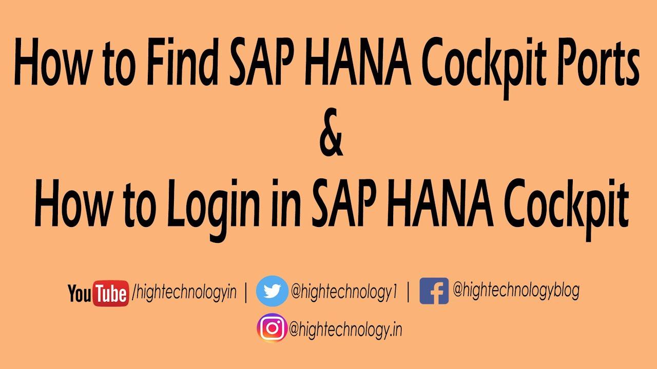 How to Find SAP HANA Cockpit Ports | How to Login in SAP HANA Cockpit