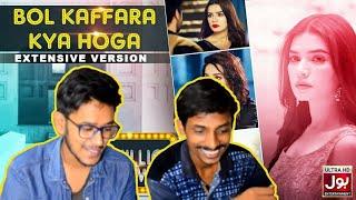 Download lagu Indian Reacts To :- BOL KAFFARA KYA HOGA