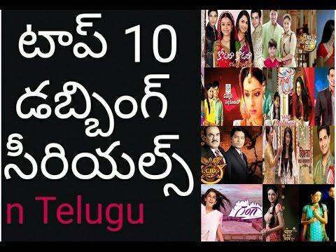 Top 10 Hindi Dubbed Serials| Telugu Scope
