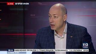 Гордон: Думаю, что только вторая волна назначений Зеленского будет более-менее приближена к идеалу