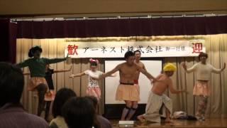 【余興】2013 忘年会 きゃりーぱみゅぱみゅ にんじゃりばんばん&インベーダーインベーダー踊ってみた thumbnail