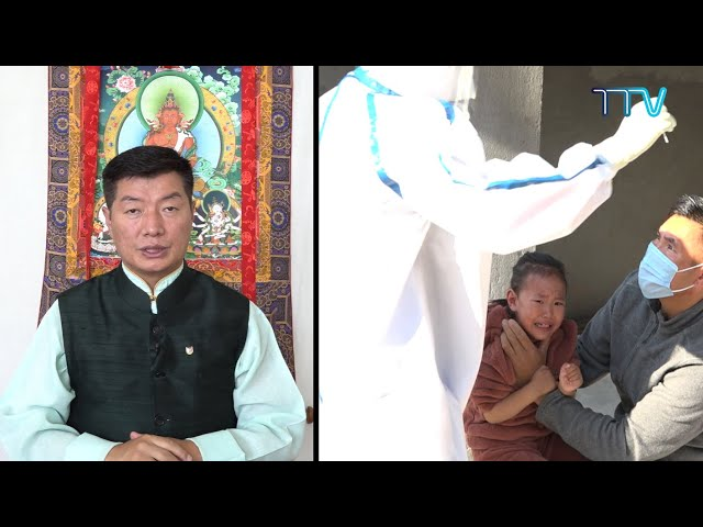 Tibet This Week - 14 May, 2021