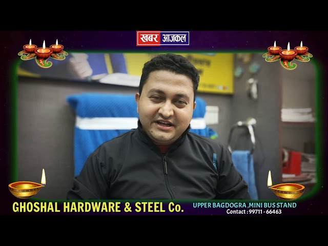 Ghoshal Hardware and Steel Co.  Wish you a very happy Diwali 🪔