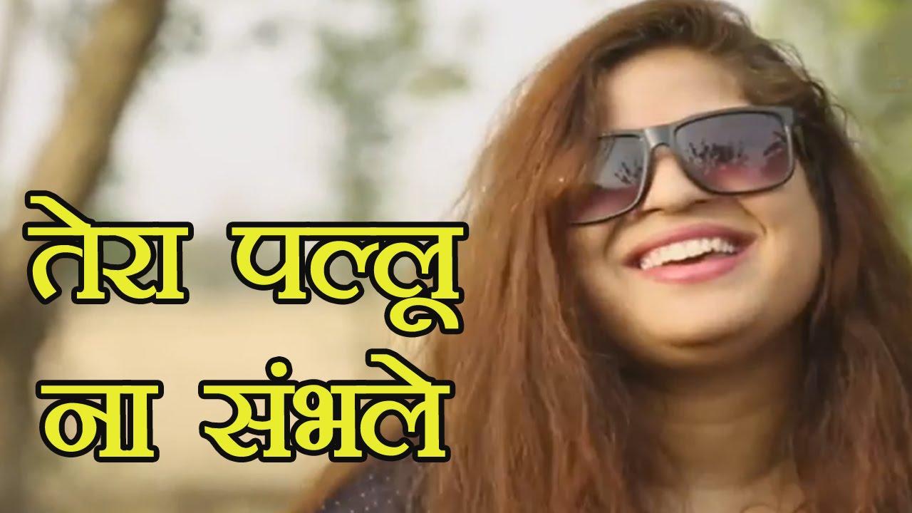 Tera Pallu Na Sambhle New Haryanvi Song 2016 Raj Mawar Sheenam