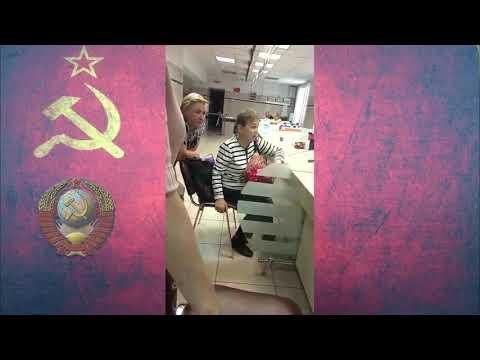 Граждане СССР требуют документы на землю в БТИ РФ