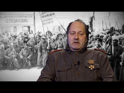 Jüri Kotšinev: 100 aastat veebruarirevolutsioonist ja keisrivõimu hukust