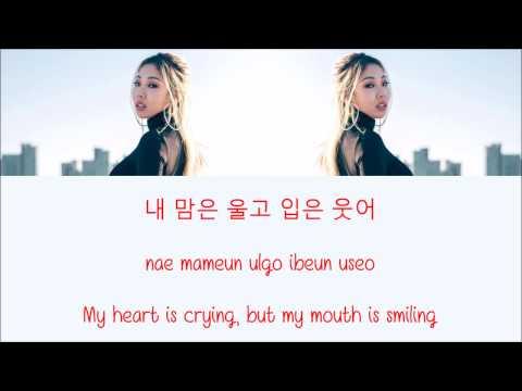 Jessi – Don't Make Me Cry [Hang, Rom & Eng Lyrics]