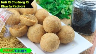 Khasta Kachori Recipe  Imli ki chutney Ki Kachori Dry Fruits Kachori Quick and tasty snack recipe
